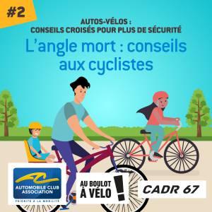 ANGLE MORT Cyclistes